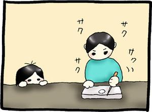 100204futakomame